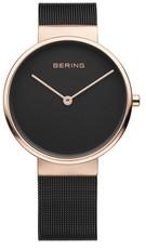09f07cbf4f7 Dámské hodinky Bering