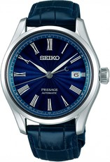 Seiko Presage SPB075J1 Limited Edition 2500pcs