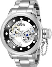 Invicta Russian Diver Automatic 26267