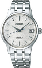 Seiko Presage SRP843J1 Cocktail Time Fuyugeshiki Limited Edition 5000pcs