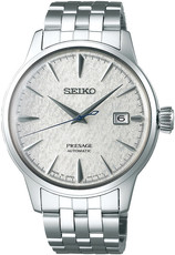 Seiko Presage SRPC97J1 Cocktail Time Fuyugeshiki Limited Edition 7000pcs