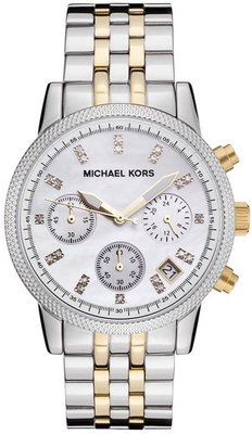 c5da66452 Michael Kors MK 5057 Michael Kors MK 5057. Dámské hodinky ...