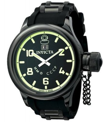 Invicta Russian Diver Quartz 4338