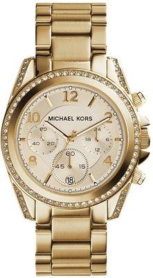 a7ab2023741 Michael Kors MK 5166 Michael Kors MK 5166. Dámské hodinky - ocelový  řemínek