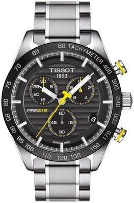 Tissot PRS 516 Quartz T100.417.11.051.00 ... 2cc652afed8