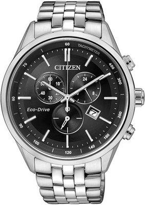 Citizen Sapphire Chrono AT2141-87E ... 5084287420a