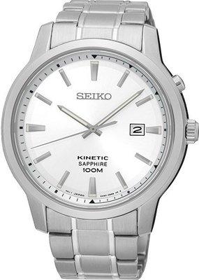 9e9fa7cad Seiko Kinetic SKA739P1   Hodinky-365.cz