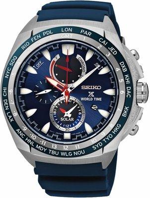 Seiko Prospex Sea Solar World Time Chronograph SSC489P1 ... 7ec2a96244e
