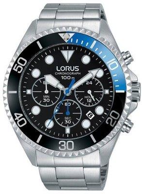 Pánské hodinky - ocelový řemínek a4bf4728c06