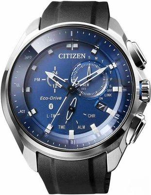 Citizen Bluetooth BZ1020-14L ... e58bc260d50