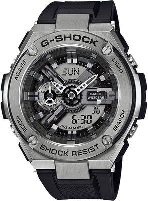 Casio G-Shock G-Steel GST-410-1AER ... 78c2f455f37