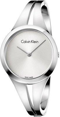 e98682fb81 Calvin Klein Addict K7W2M116 ...