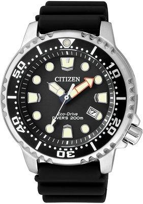 Citizen Promaster Marine Eco-Drive Diver s BN0150-10E  5bd79235514