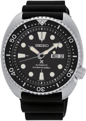 """Seiko Prospex Sea Automatic Diver's SRPE93K1 """"Turtle"""""""
